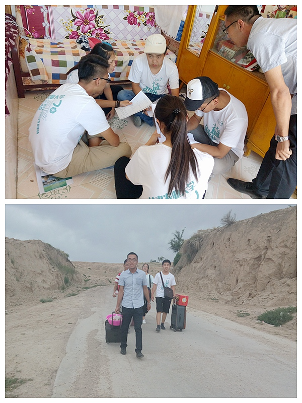 农学院赴靖远县开展暑期实践活动